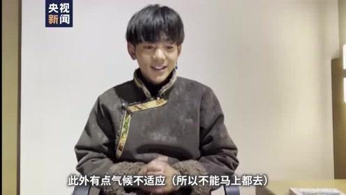 如何看待自己走紅?丁真藏語接受央視采訪