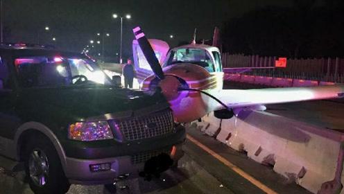 飞机追尾小汽车!监控视频拍下撞车瞬间 警察赶到现场都懵了