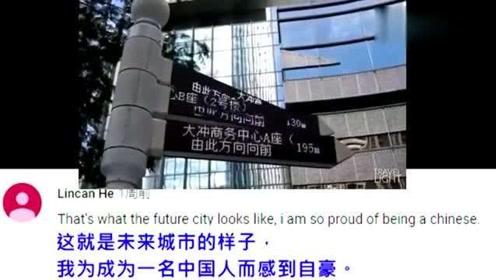 老外看中国:外国网友评论外国美女中国旅游:每个人都会爱上中国的!