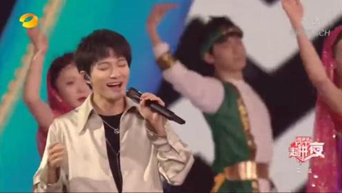 湖南卫视1212超拼夜 周深演唱歌曲《达拉崩吧》
