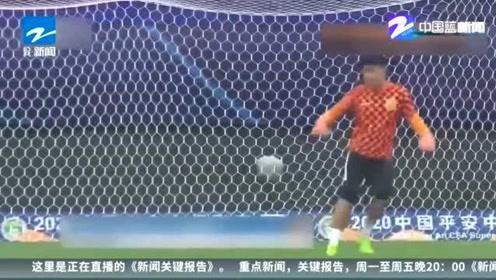 中国足协:中超国内球员年薪封顶500万元 俱乐部全部使用中性名