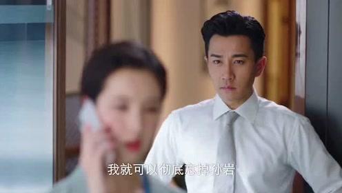 尴尬视频,错发给领导,叶小白在管一鹤雷区疯狂试探