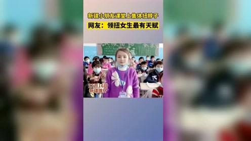 新疆喀什,一位老师分享了小朋友在课堂上集体