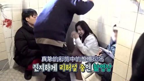 空洞花絮:一个有味道的视频!在厕所拍了很多遍都没过,所有人却笑嘻嘻的