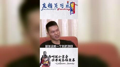 CBA史上最硬的男人,朱芳雨回忆国家队冲突,会龙拳的男人。