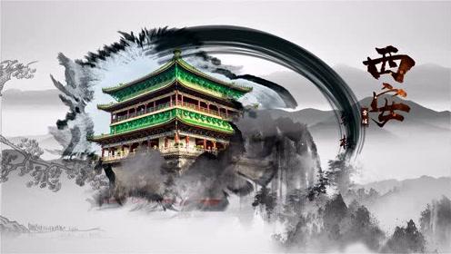 AE761 中国风古典水墨西安古城旅游宣传AE模板