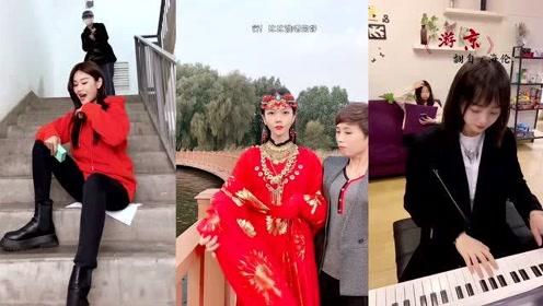 古风歌曲《游京》,三个小姐姐风格不同,戏腔太棒了