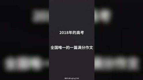 分享视频#快手
