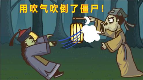 扎铁了老心:奇葩的恶搞小游戏,每一关的通关