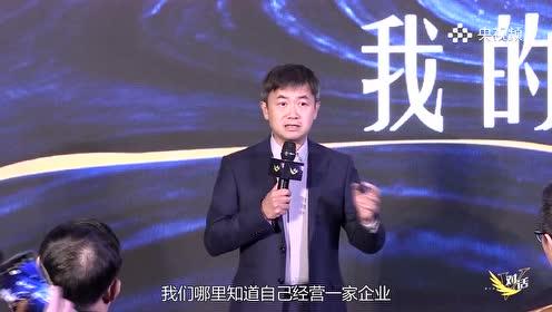 毛大庆:全球共享办公行业第一股