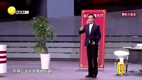 请您欣赏,巩汉林,潘长江小品《谁替我证明》