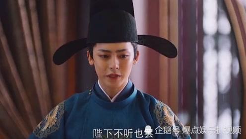 我就是这般女子:皇上要为陈安伯安排婚事?