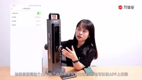 F5智慧门锁-视频对讲+门铃功能演绎