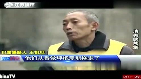 回顾:湖南几名男子自然保护区盗猎,并非法买卖,这种人就该枪毙(1)