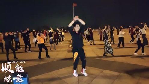 现代时尚步子舞《心里难过唱情歌》简单3个动作,跟着音乐就能跳