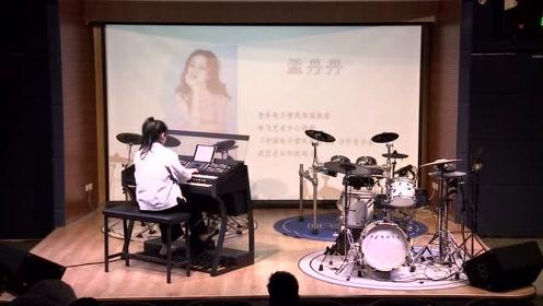 吟飞电子乐器产品发布会昆明站青年演奏家孟丹丹现场演奏吟飞RS800