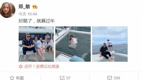 家庭美满!岳云鹏与老婆带全家出海游玩10岁大女儿麓一腿长瞩目
