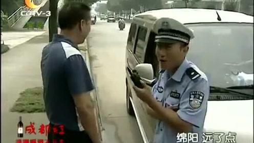 谭谈交通经典视频锦集;谭警官请的托儿和演员