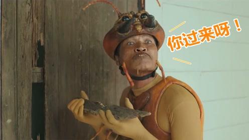 泰国搞笑创意广告《泡沫杀虫剂》,别碰我碰我