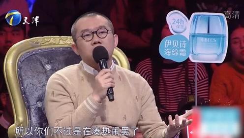 姑娘沉迷网络直播,把男友晾在一旁,涂磊:你