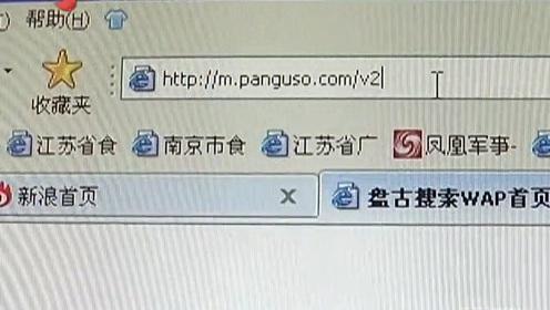 寻人平台网址