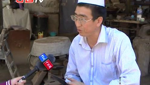 全国文明家庭:甘肃回族老白家受到习主席接见!