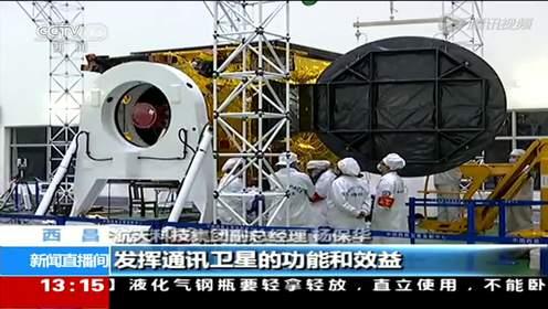 老挝一号通信卫星发射在即