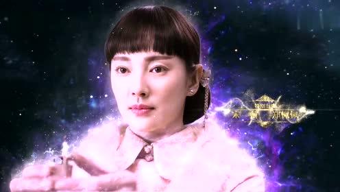 Feng Shaofeng become to Jackson dance