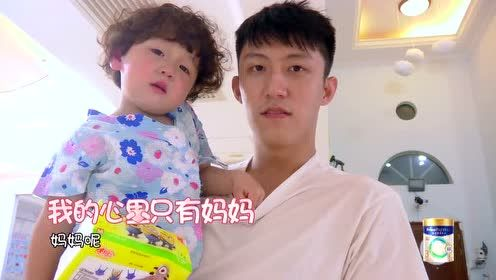 EP3: Chen Xuedong, Jackson and kids go to take  bubble bath, Huang jingyu soothes a baby