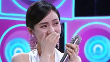 【花絮】好听!歌迷献歌刘惜君,冰美人听到泪目