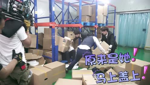 Behind the scenes: Burying friend battle   Well Intended Love S2