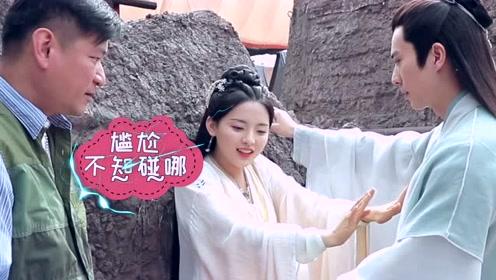 BTS: Jun Linyuan flicks Feng Wu out of jealousy | Dance of the Phoenix