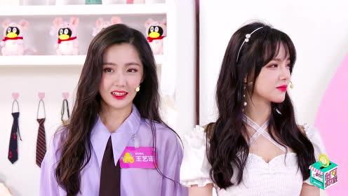 EP21: Wang Yijin and Ao Xinyi's twisting hip is so funny. Xu Xiaohan and Chen Qiannan's dissing each other is super amusing.