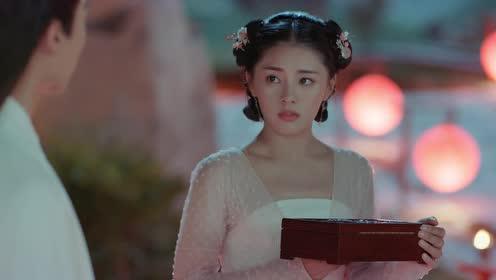 Highlight EP24 Ver.3 | The Legend of Jinyan