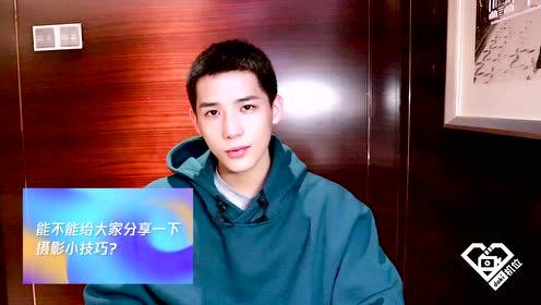 BTS: Interview with Wang Anyu | Forever Love