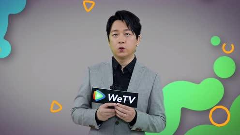 ID: New Year greetings from YangLe&Mao XiaoTong&Gao WeiGuang&Li ZeFeng&Pan YueMing
