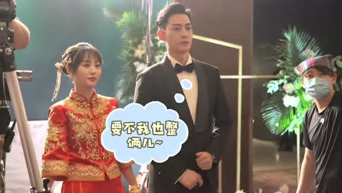 BTS : Wen Shaoqing and Cong Rong are holding hands in the wedding | My Little Happiness