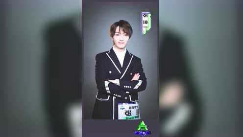 創造營2021學員張璋-花式制服變裝