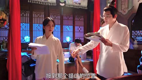 BTS: Ladyship of Xu family | The Sword and The Brocade