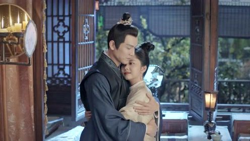 Lingyi Silently Massage Luo Shiyiniang | Highlight EP39 Ver.1 The Sword and The Brocade