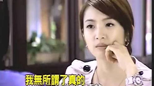 """刘家昌甄珍为""""小歌星""""闹婚变"""