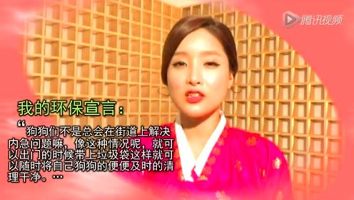 明星微杂志封面专访金素丽