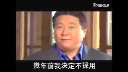 Rich Dad Poor Dad ESBI-CHINESE 中文字幕