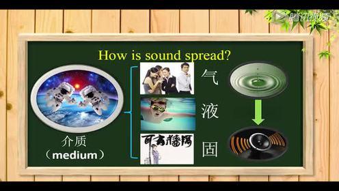 八年级物理上册第二章 声现象1 声音的产生与传播