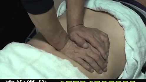 涨幅调理手法经典视频