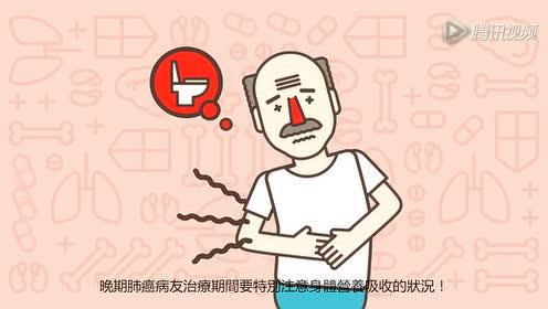 """对抗晚期肺癌,轻松不烦""""脑""""!"""