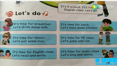 The new version of PEP fourth grade English Vol. 2 What time is it