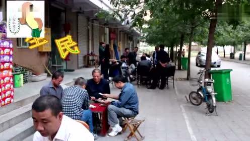 河南话安阳老王方言恶搞配音-说唱版斗地主
