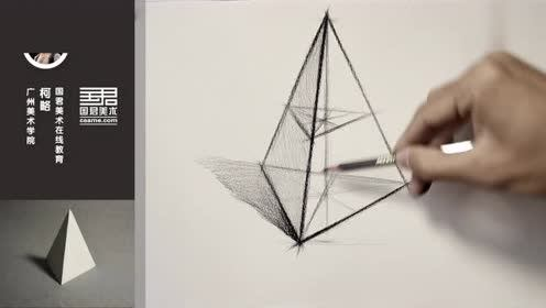 几何体结构素描教程 三菱锥示范