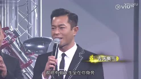 太阳城集团10周年呈献:传奇之夜 中文字幕